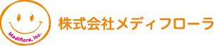 上村久子 公式サイト