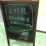 20141117_032034204_iOS