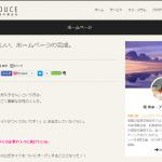 20141104ブログ用SP紹介ページ