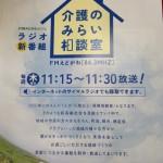 20141210_041318752_iOS