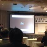 20150413Web用写真_経営発表会