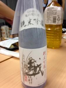20150820お茶会②