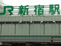 20150903新宿