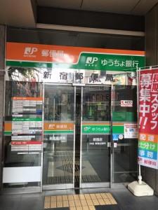 20151024日本郵便様①