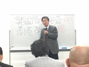 20160225秋山さん3
