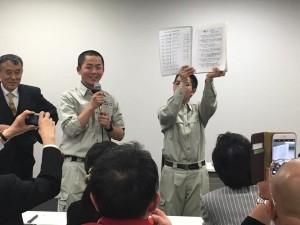 20160225秋山さん2