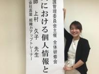 20160324長野1