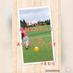 スクリーンショット 2018-09-25 11.42.24