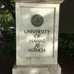 20180927ハワイ大学入口