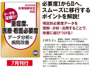 20200501_本