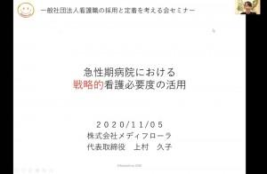 20201101_RSN1